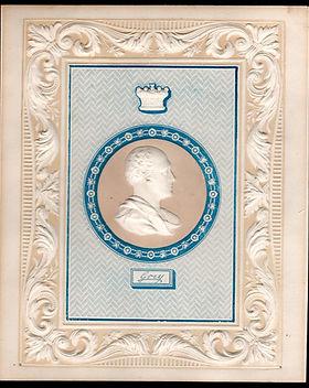 Christopher Green Ltd. 02 - Whiting Earl