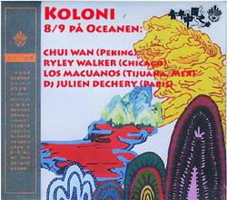 2014-09-08 poster.jpg