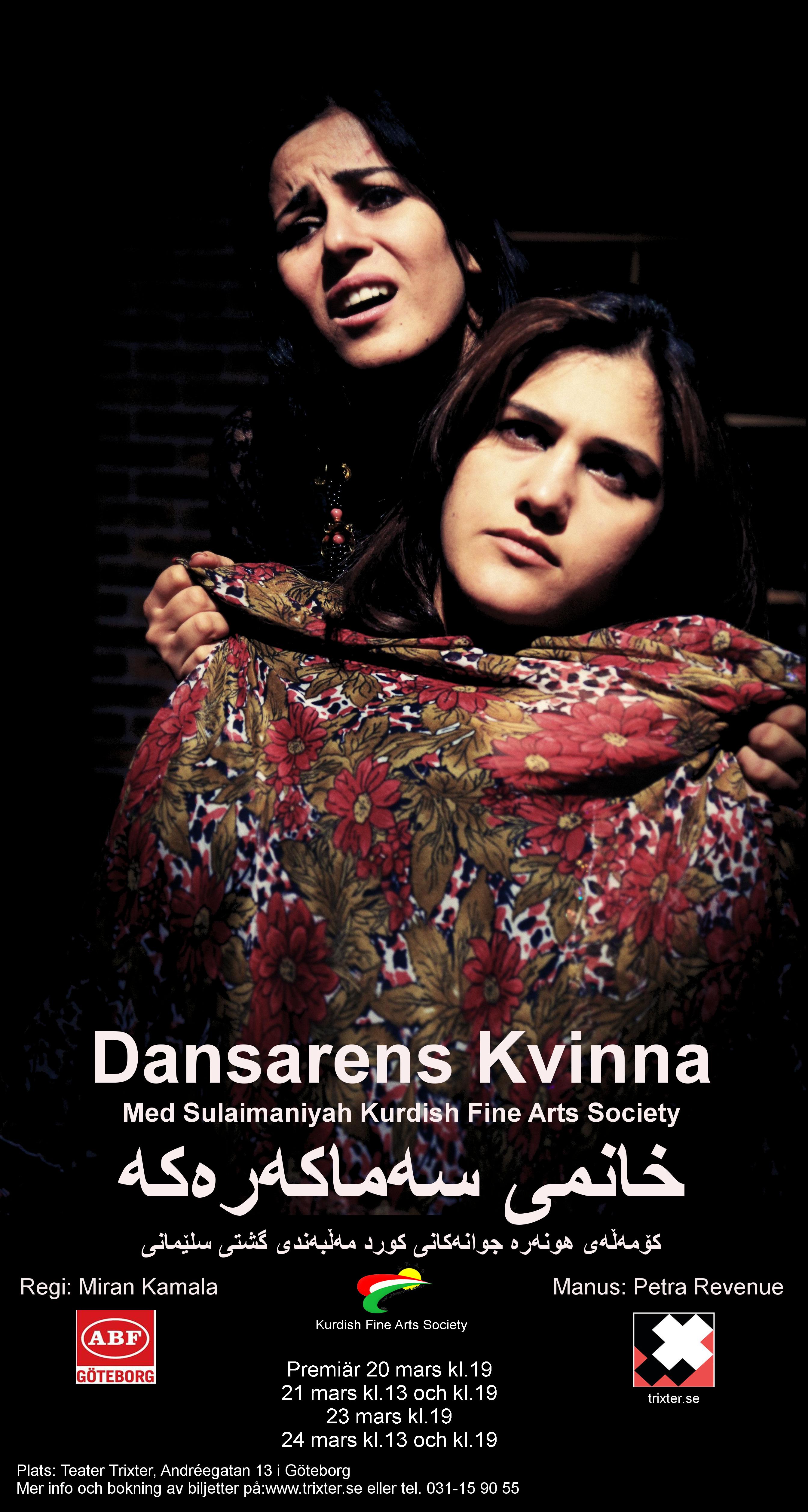 Affisch Dansarens Kvinna.jpg
