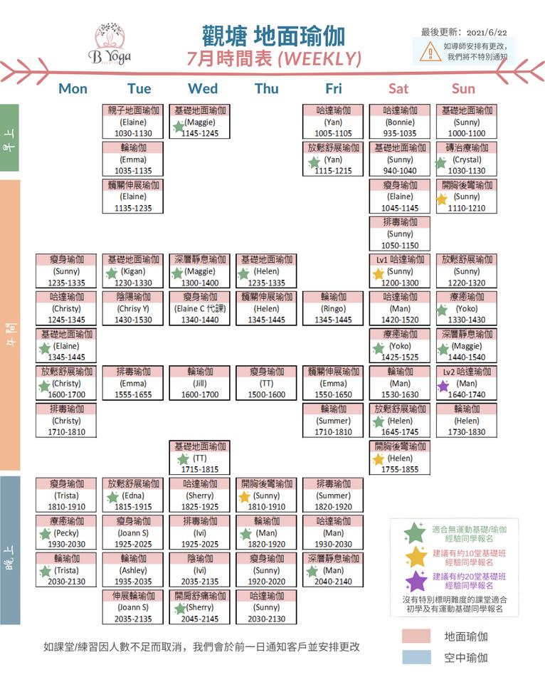 202107 Timetable: KT Mat Yoga