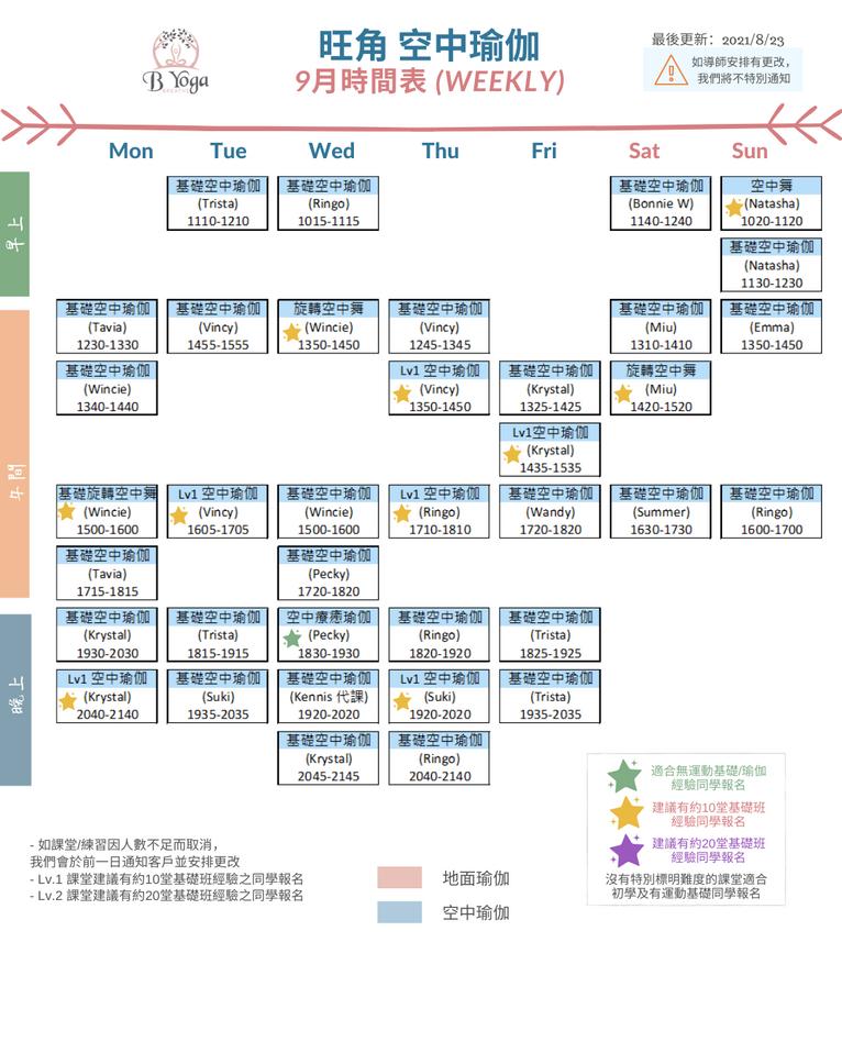 202109 Timetable MK Aerial Yoga