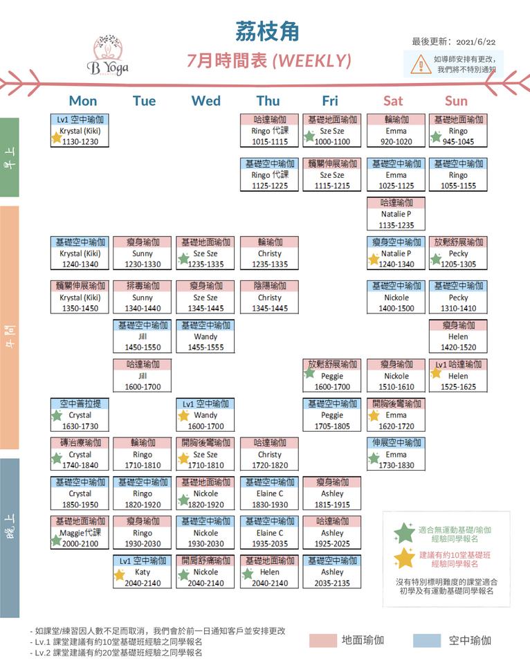 202107 Timetable: LCK