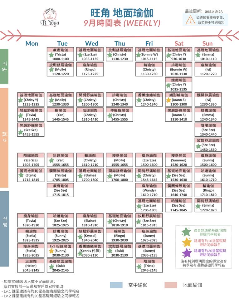 202109 Timetable MK Mat Yoga