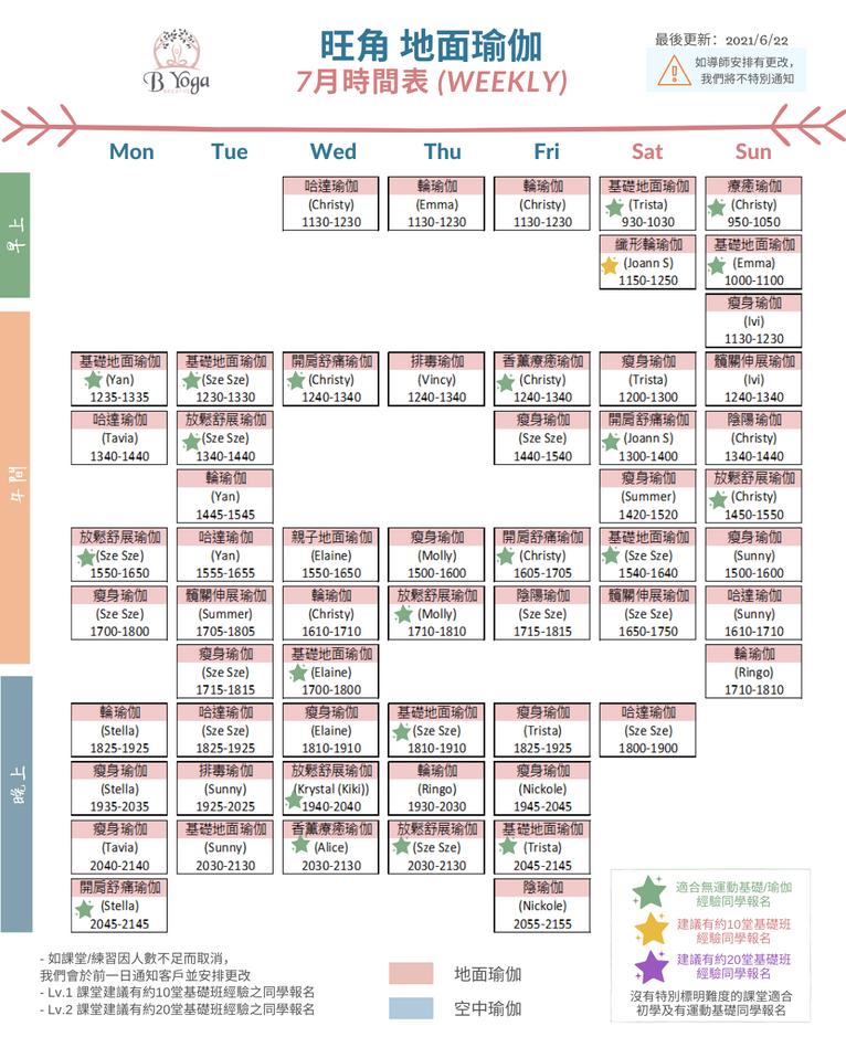 202107 Timetable MK Mat Yoga