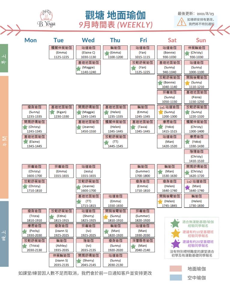 202109 Timetable KT Mat Yoga