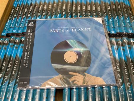 MUSIC PLANETのコンピレーションアルバムに収録されました