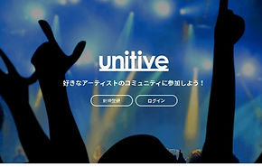 unitive2.JPG