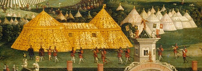 King Henry VIII's gold dining tent for the Field of the cloth of gold, 1520