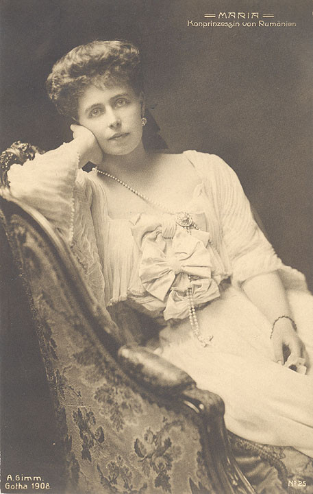 Born Princess Marie of Edinburgh in 1875, she was the daughter of Alfred, Duke of Saxe-Coburg and Gotha & Grand Duchess Maria Alexandrovna of Russia. She was the last Queen of Romania as the wife of King Ferdinand I.