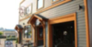 Shon's Bike Shop, Nakusp
