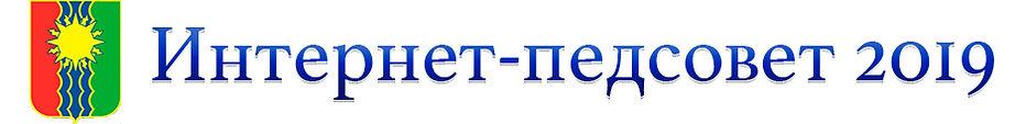 logo_ped.jpg