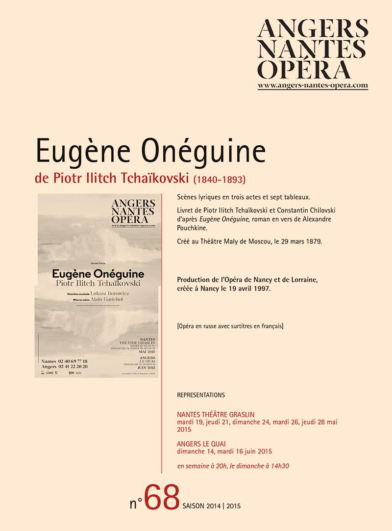 OPERA_EUGENE_ONEGUINE_HD-1.jpg