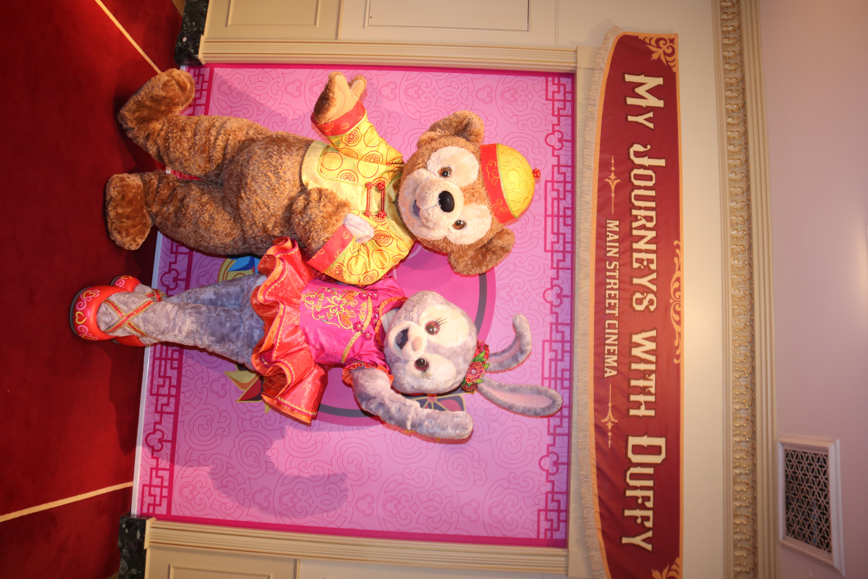 Duffy and StellaLou