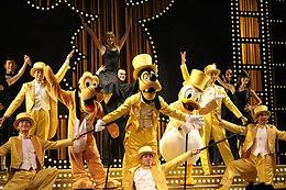 The Golden Mickey's (Hong Kong)