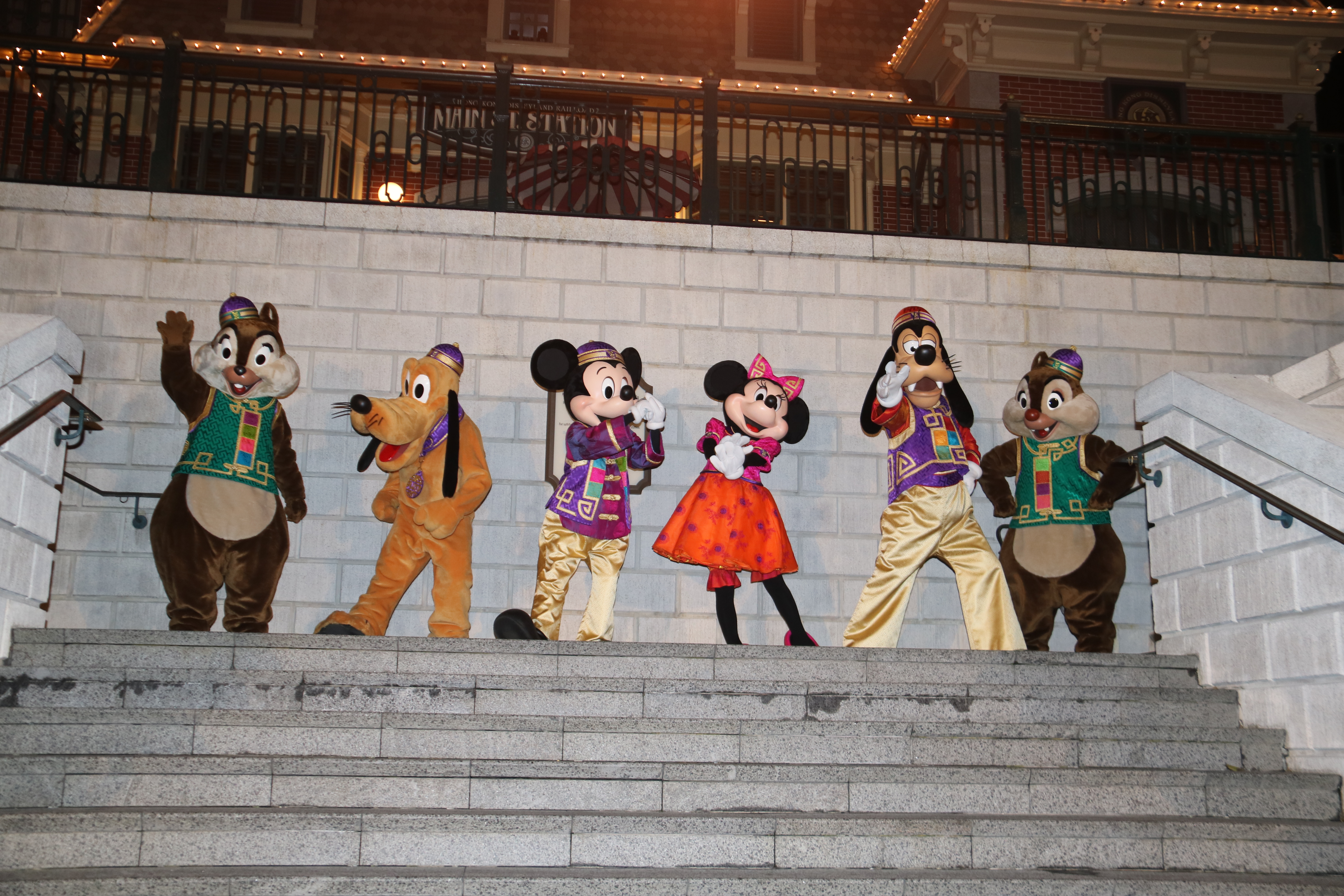 Mickey, Minnie, Goofy, Chip, and Dale