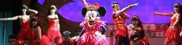 Minnie Oh! Minnie!