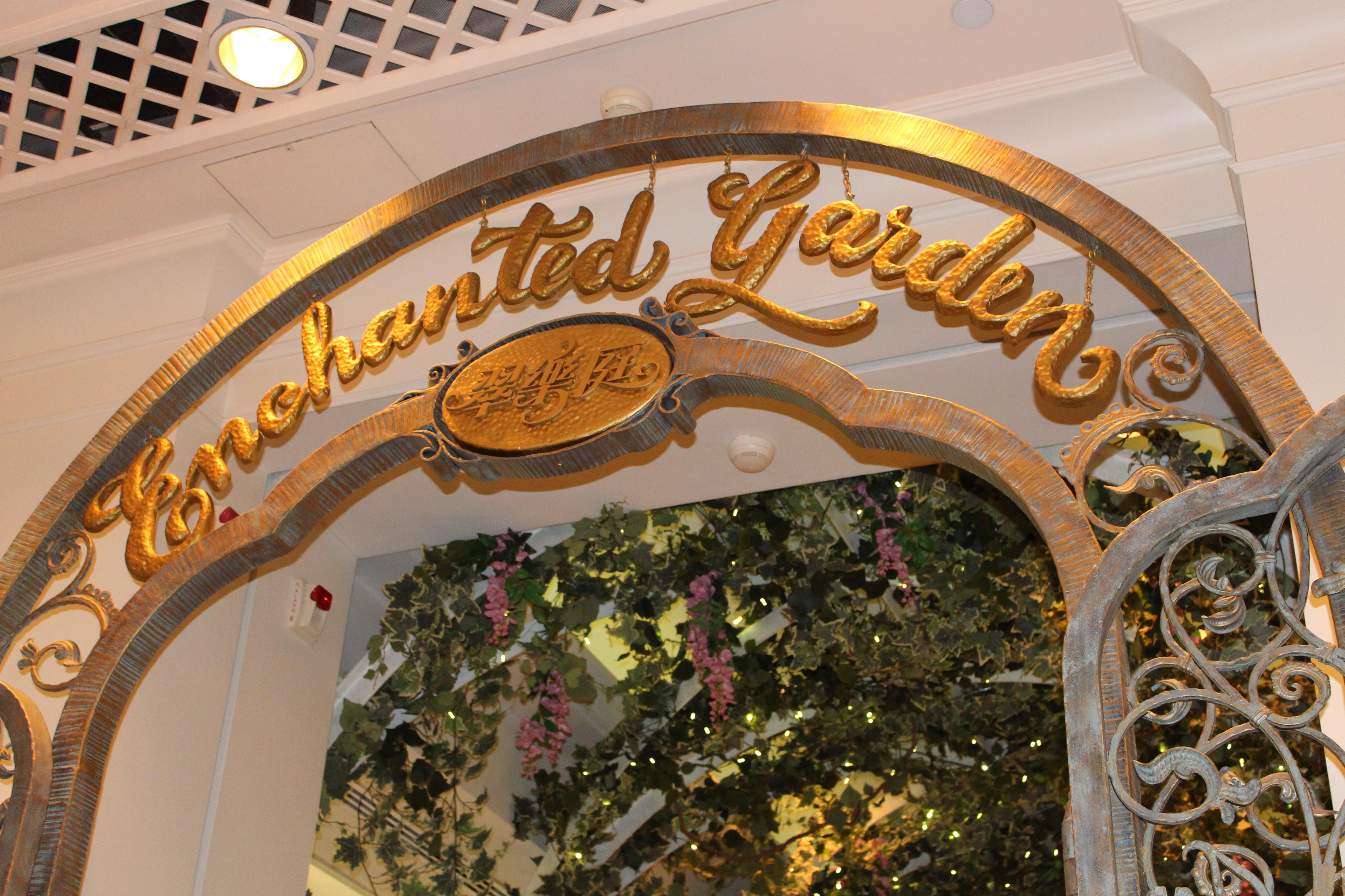 Enchanted Garden- HKDL Hotel