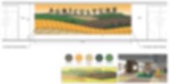 Argriculture_web.jpg