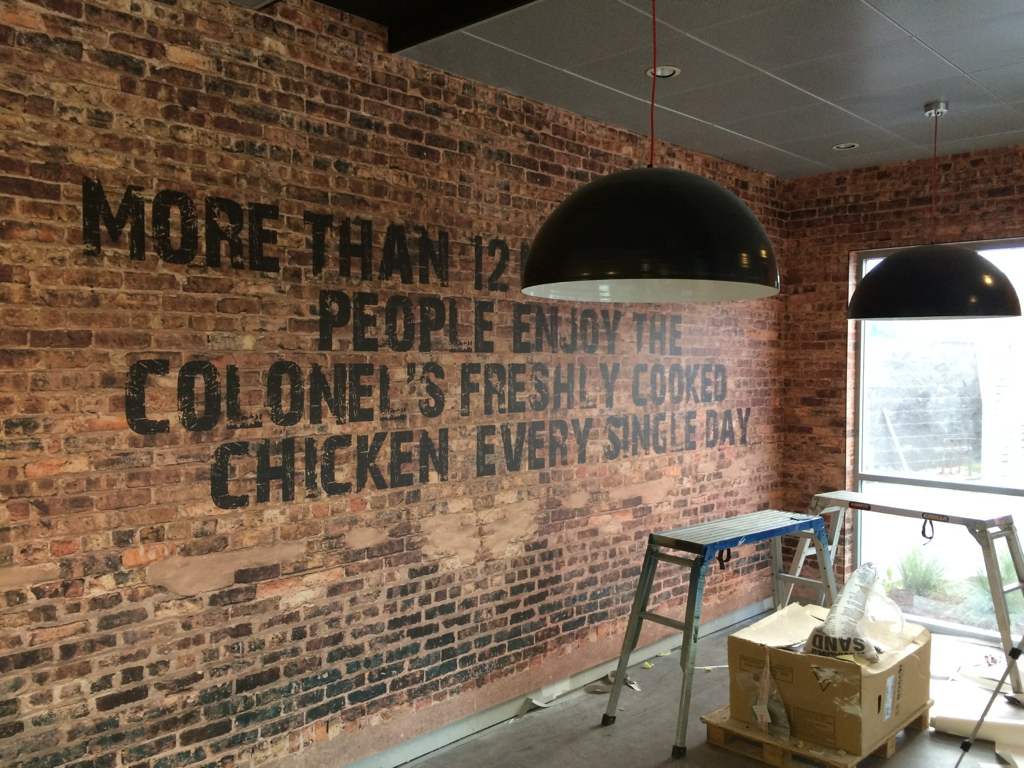 KFC CUSTOM BRICK WALL WRAP