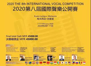 静待佳音 刘若熙声乐艺术中心应邀参加第八届国际声乐公开赛初赛选拔!