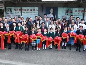 刘若熙声乐艺术中心在温哥华西区再建新校