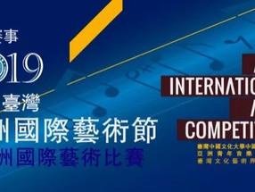 喜报频传|刘若熙声乐艺术中心五位学员成功晋级亚洲国际艺术比赛决赛!