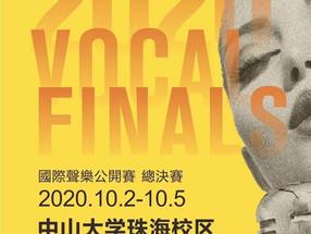 硕果累累|刘若熙声乐艺术学院多名优秀学员斩获国际声乐公开赛多项大奖!