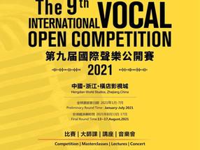 喜报|2021年国际声乐公开赛-刘若熙声乐艺术学院多名优秀学员成功晋级总决赛!
