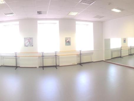 Встречайте! Введенская 7. Студия йоги и балета.