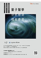 WeChat 圖片_20191218114635.jpg
