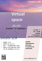 WeChat 圖片_20191216173921.jpg