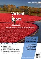 WeChat 圖片_20191216174046.jpg