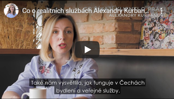 Отзыв о работе Александры Курбановой, ри