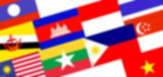 ASEAN_Flags.jpg
