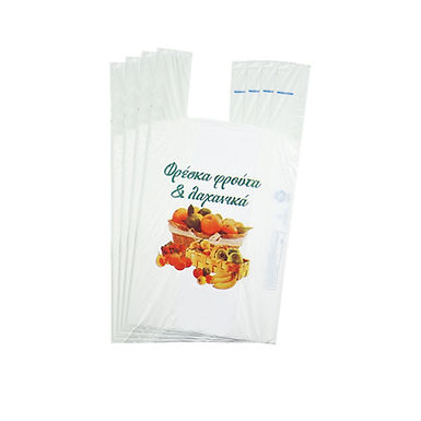 Disposable Bag, Grocery Design, 2 Sizes, 10kg