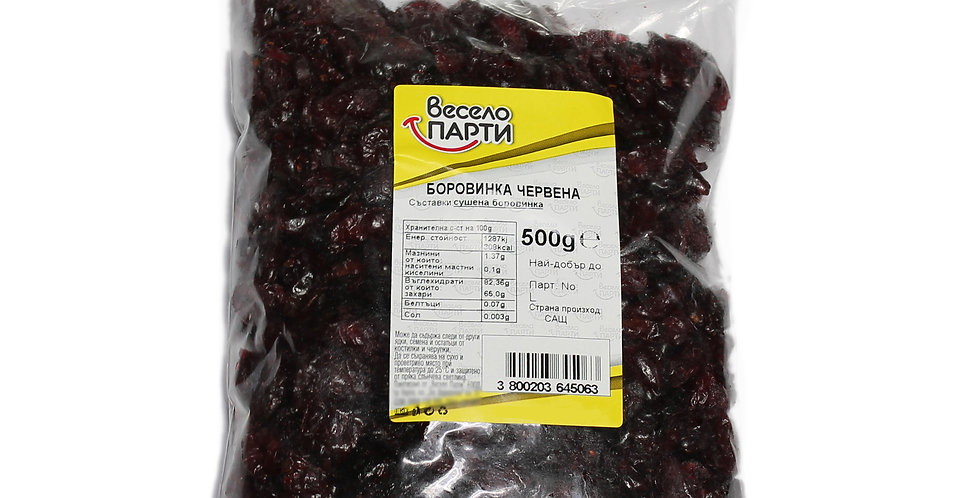 Dried Red Blueberry Veselo Party, 500g