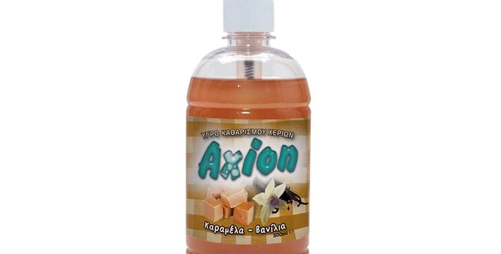 Liquid Soap Axion, Caramel-Vanilla Perfume, 500ml