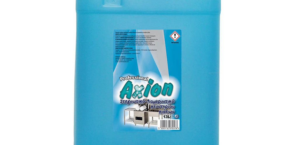 Drying Agent Axion, 13L