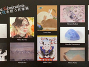 -Nouvelle Generation-次代を担う作家展 2021.2.24-3.2