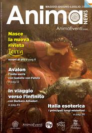 Anima News