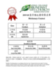 Result list 2019 - Dictionary Contest-pa