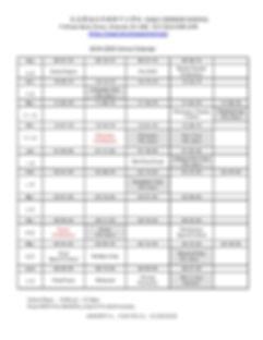 2019-20_Calendar-page-002- english.jpg