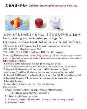 Cultural Class - Children watercolor pai