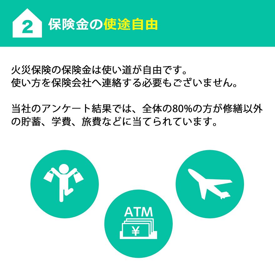 2-使い道が自由 (Unicode エンコードの競合).png