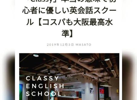 GOODBYE JAPANに紹介されています!