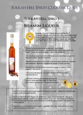 Sukkah Hill Cocktail_13.PNG
