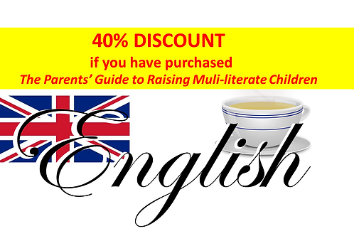 BRITISH ENGLISH RESOURCES PACK