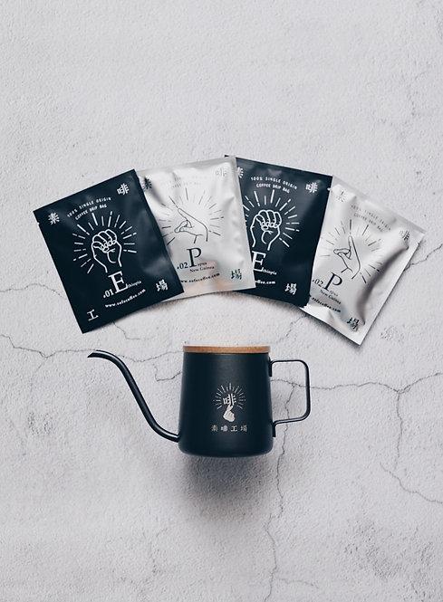 Hand drip coffee Gift set 2