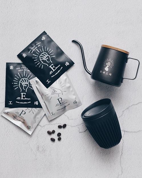 Hand drip coffee Gift set 3