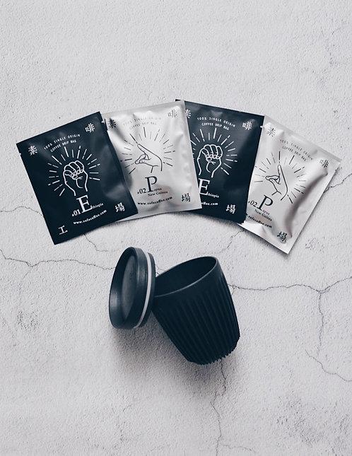 Hand drip coffee Gift set 1